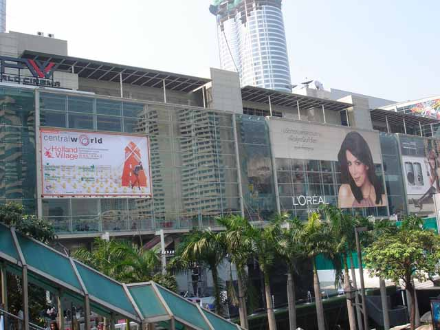 Bangkok one of the world's best Malls