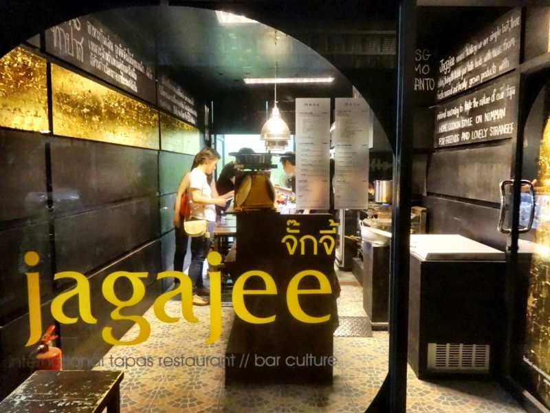 Jagajee -- a great restaurant in the Nimman