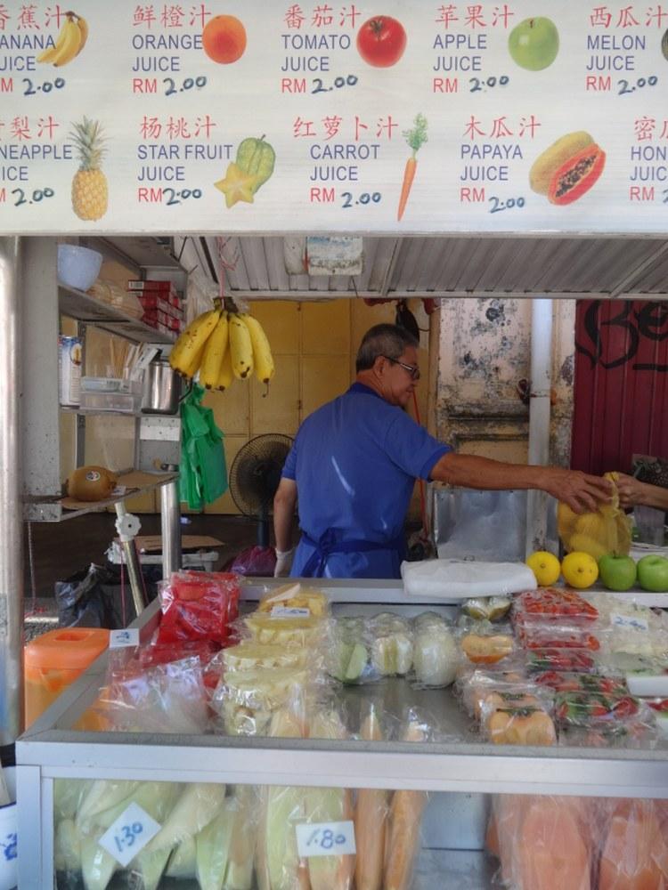 Cheap Services in Vietnam - Fruit Juices