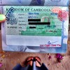 A Guide to Visas Throughout Southeast Asia (Vietnam, Cambodia, Laos, Thailand)
